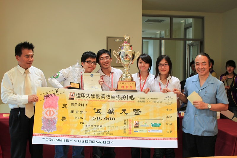 Business plan contest 2012 india