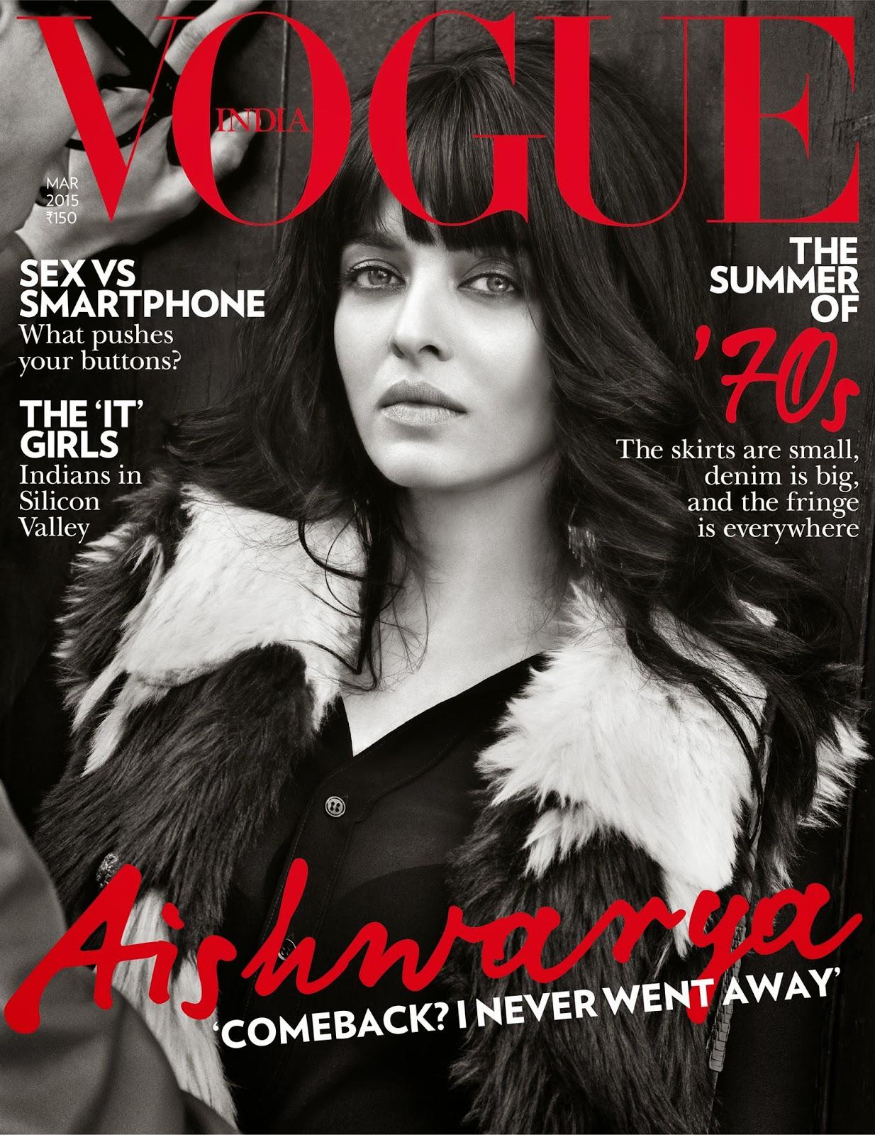 Actress @ Aishwarya Rai - Vogue India March 2015