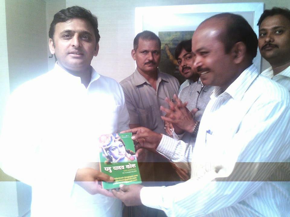 S.N.Yadav With U.P.CM Shri Akhilesh Yadav
