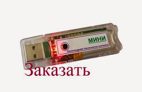 Biomedis-Mini