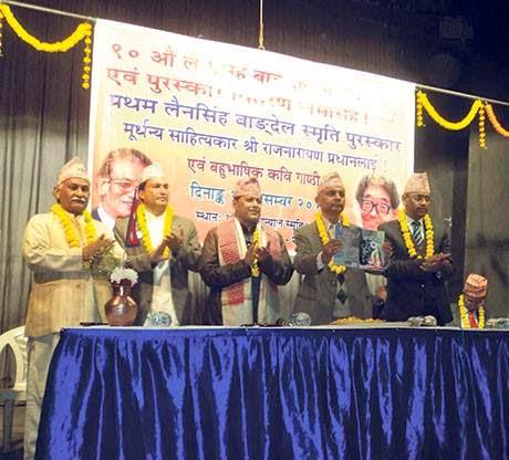First Lain Singh Bangdel Smriti Puraskat given to Raj Narayan Pradhan