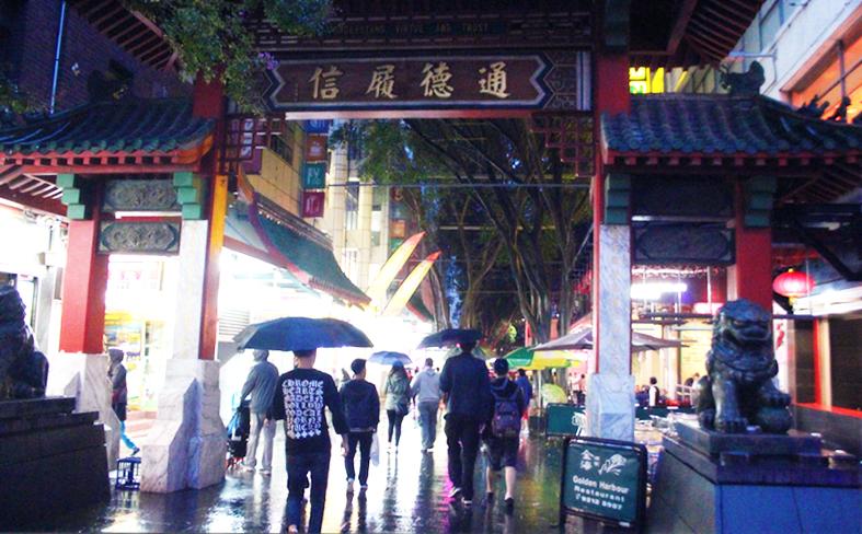 Investigating Sydney's Best Ramen: Gumshara