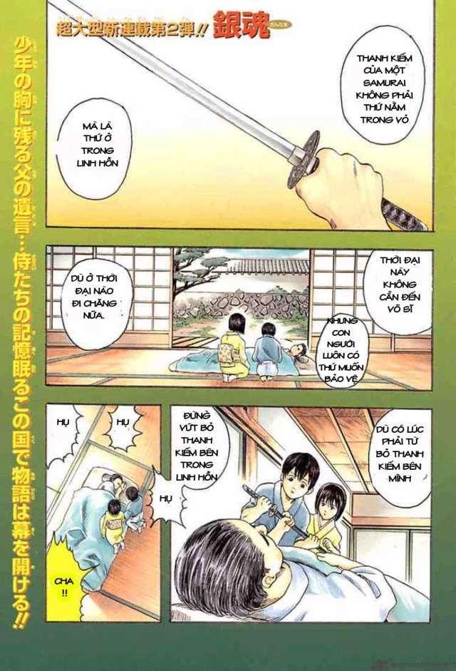 Gintama Chap 1 - Trang 3