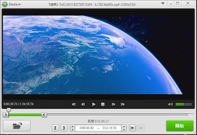 高速高品質影片視訊切割軟體,Bandisoft Bandicut V1.2.2.65 繁體中文綠色免安裝版!