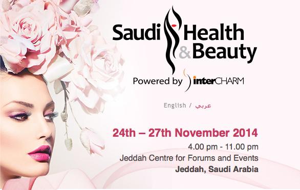 http://www.saudihealthandbeauty.com/