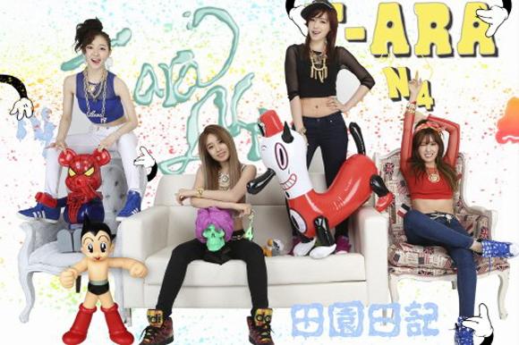 Album của T-ara N4 chỉ được bán giới hạn, t ara n4, thong tin t ara n4, album cua t ara n4, album t ara n4