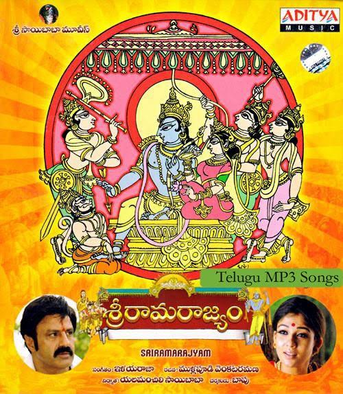 Nannaku Prematho (2015) Telugu Movie Naa Songs Download