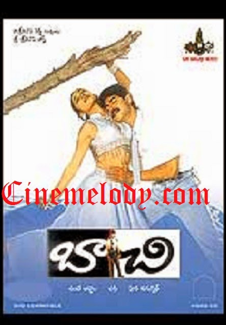 Bachi Telugu Mp3 Songs Free  Download  2000