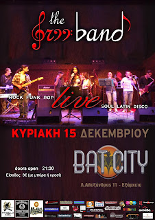 the-free-band-live-bat-city-kyriaki-15-dek