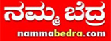 Nammabedra.com