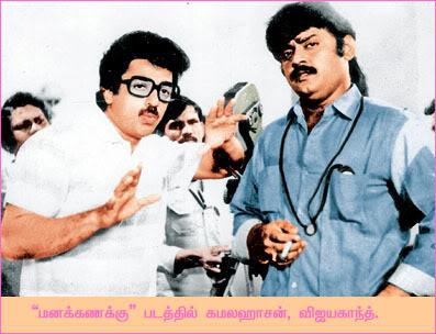 Vijaykanth 2