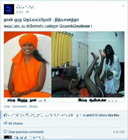 Funny facebook post about nithyanandha, Funny pics, NIthi pics