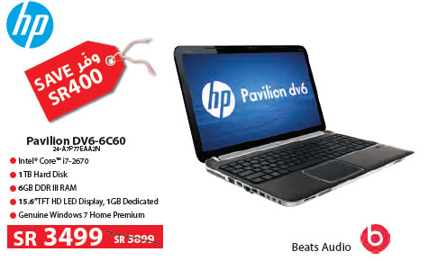 laptop at cheap rate