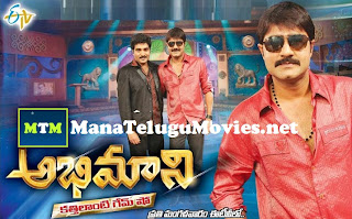 Srikanth in Abhimaani show – 16th Aug
