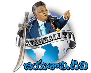Jayashali TV Logo