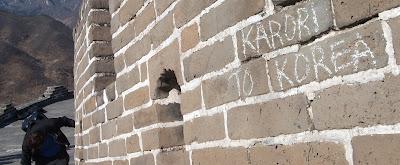 Karori to Korea