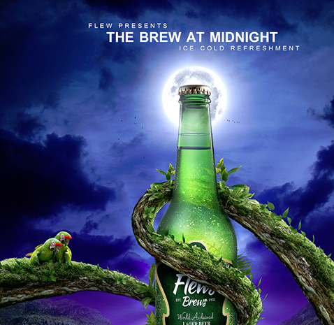 دورة دمج اعلانية لعلبة مشروبات فوتوشوب 2015