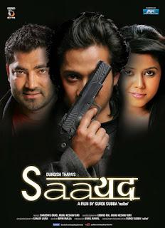 notebook nepali movie actors