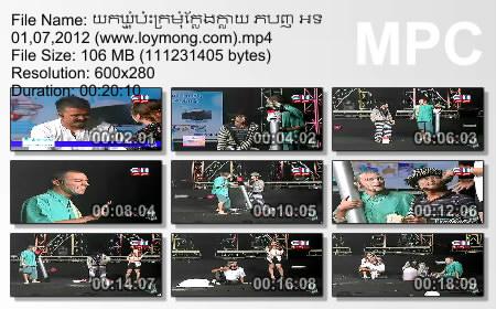 CTN Comedy - York Khmum Pas Kromom Kleng Klay (01.07.2012)