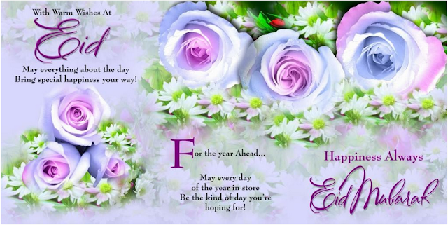 eid-holy-day-message-images