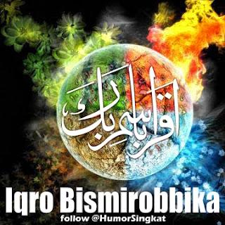 Gambar Religi Islami DP BBM Kaligrafi