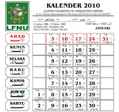 Untuk mendownload Kalender 2010 Lengkap (Hijriah, Masehi, Jawa
