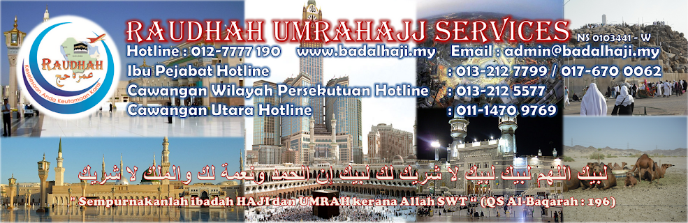 Badal/Upah Haji dan Umrah 2013