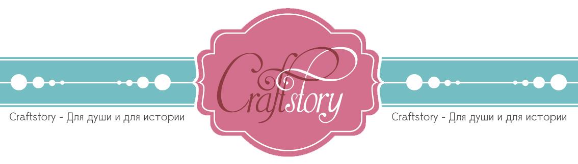 Товары для скрапбукинга Craftstory