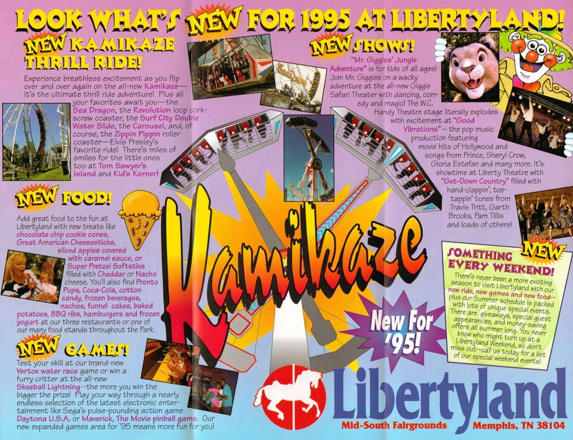 NewsPlusNotes: From The Vault: Libertyland 1995 Brochure