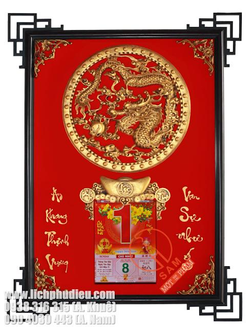 Phù điêu rồng quét nhũ đồng tinh xảo, kết hợp Ngọc Châu mang lại phú quý, hóa giải mâu thuẫn mang lại quyền uy.