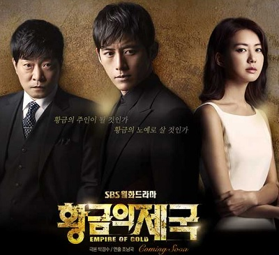sinopsis empire of gold, drama korea, kisahromance