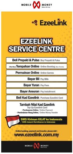 EZeeLINK SERVICE