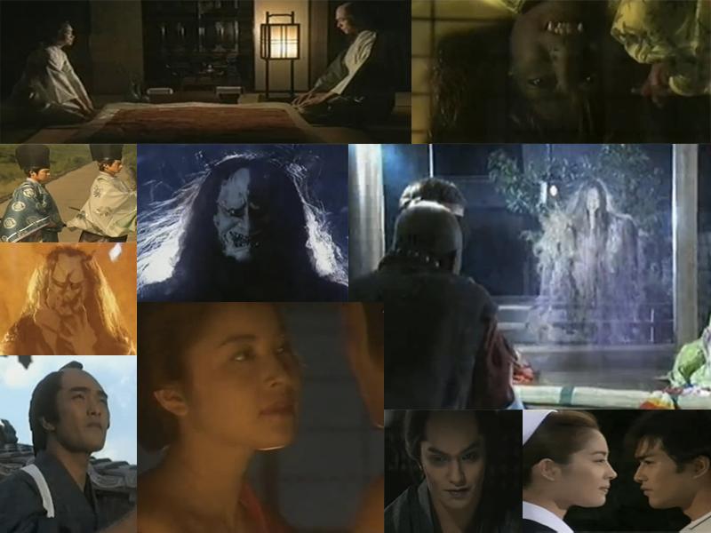 Ghost, Kaidan Genji Monogatari, Botan Doro