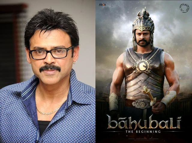 Victory Venkatesh  Appreciated Baahubali team  Victory Venkatesh is very down to earth person and he is very friendly too after Watching Tollywood Prestigious movie and Visual Wonder Baahubali he praised total team of Baahubali and he congratulated Prabhas ,Rana and other actors and Technicians particularly he liked the work of VFX Team  Victory Venkatesh Reaction  : I am very proud of Baahubali movie which is the visual wonder  i congratulate total team particularly we must appreciate Shobu Yarlagadda ,Prasad Devineni and K Raghavendar rao for producing this epic film . Baahubali is the Bench mark film in Telugucinema . Congrats to Prabhas Rana and Rajamouli too .