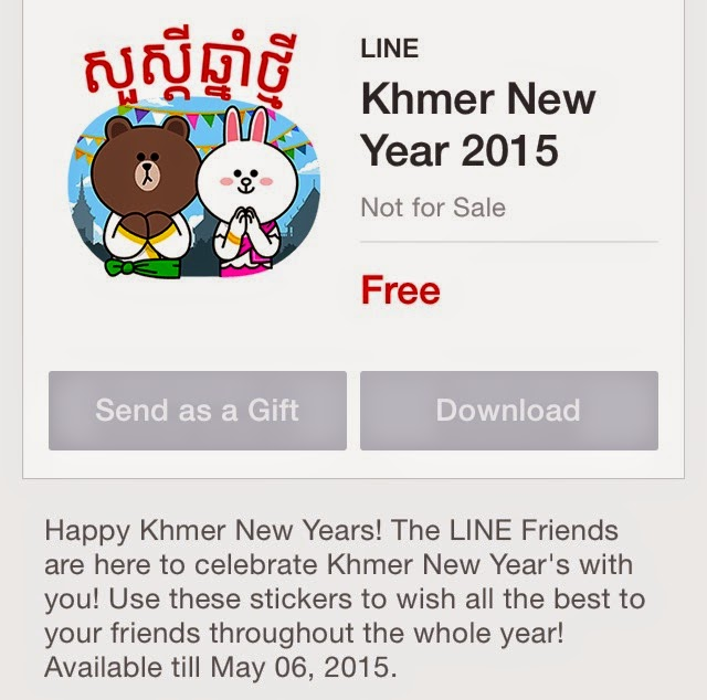 Khmer New Year 2015 sticker