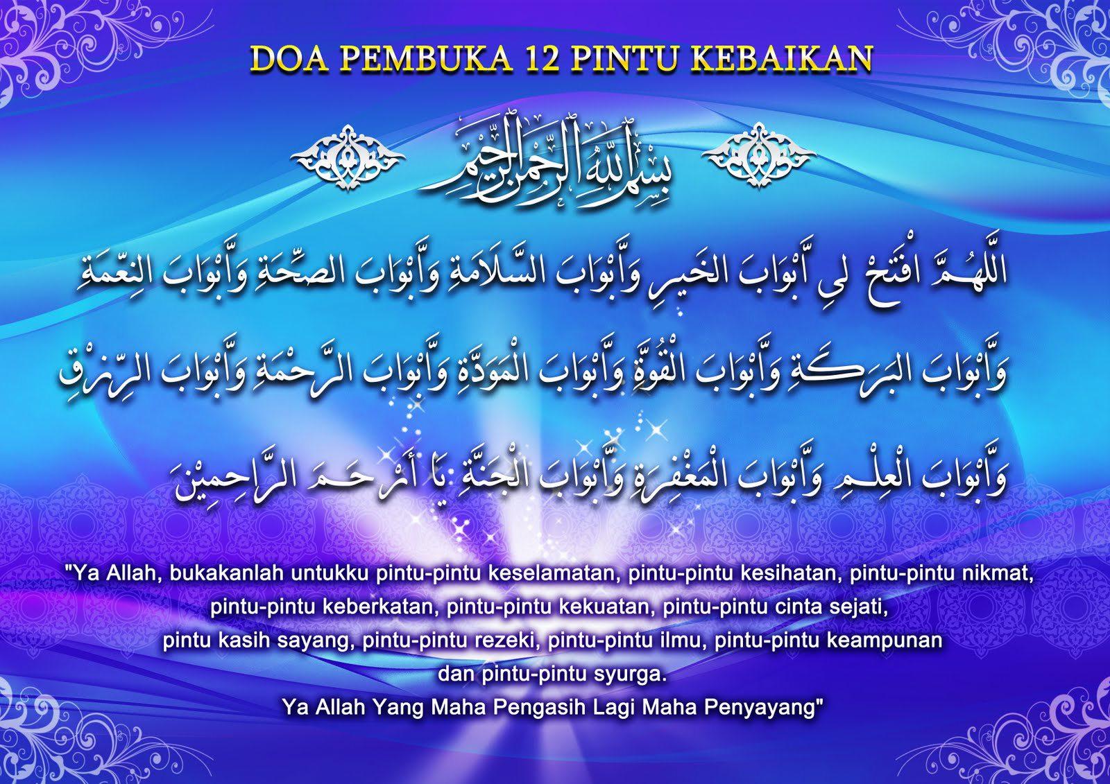 Doa Pembuka Kata Doa Pembuka 12 Pintu Kebaikan