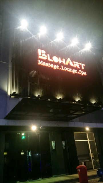 Blow Art Spa & Lounge - Alam Sutera, Tangerang Selatan