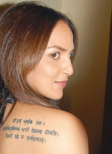 Indian Actress Esha Deol Tattoo Design