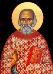 Πρόγραμμα Πανηγύρεως Οσίου Πατρός ημών Παναγή του Μπασιά του εν Κεφαλληνία (7 Ιουνίου)