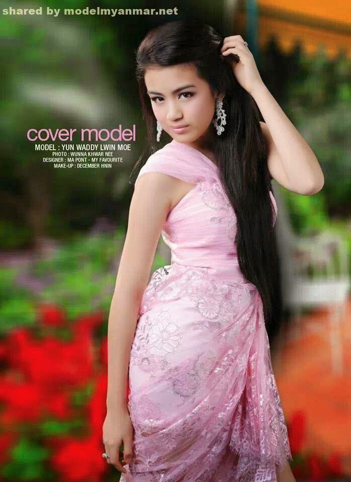 Yoon Waddy - Young Myanmar Model in Action Collection