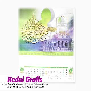 jual-kalender-muhammadiyah