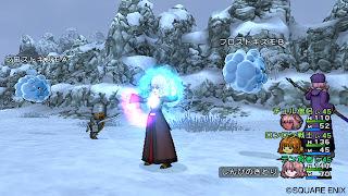 dragon quest x wii u screenshot 2 Dragon Quest X (Wii U)   Screenshots