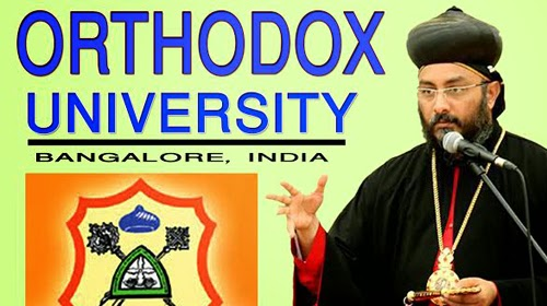 http://www.orthodoxherald.com/2014/09/19/bangalore-diocese-under-mar-seraphim-envisions-dream-project-of-orthodox-university/