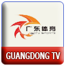 Guangdong Sports Live Streaming