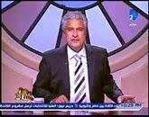 برنامج العاشرة مساءاً مع وائل الإبراشى - حلقة يوم  الإثنين 22-9-2014