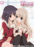 Sono Hanabira Ni Kuchizuke Wo Online