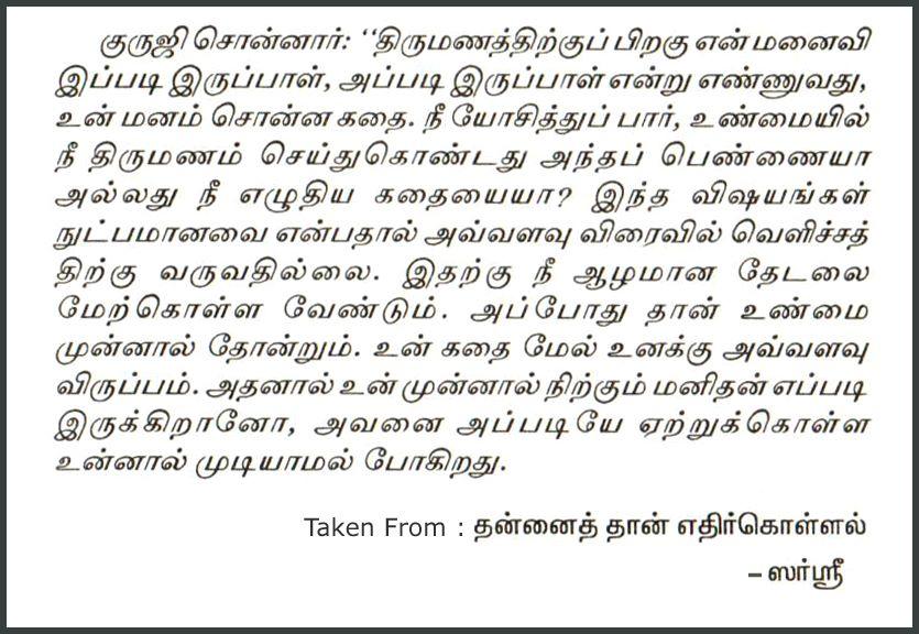 Vethathiri Maharishi Pdf Download Books