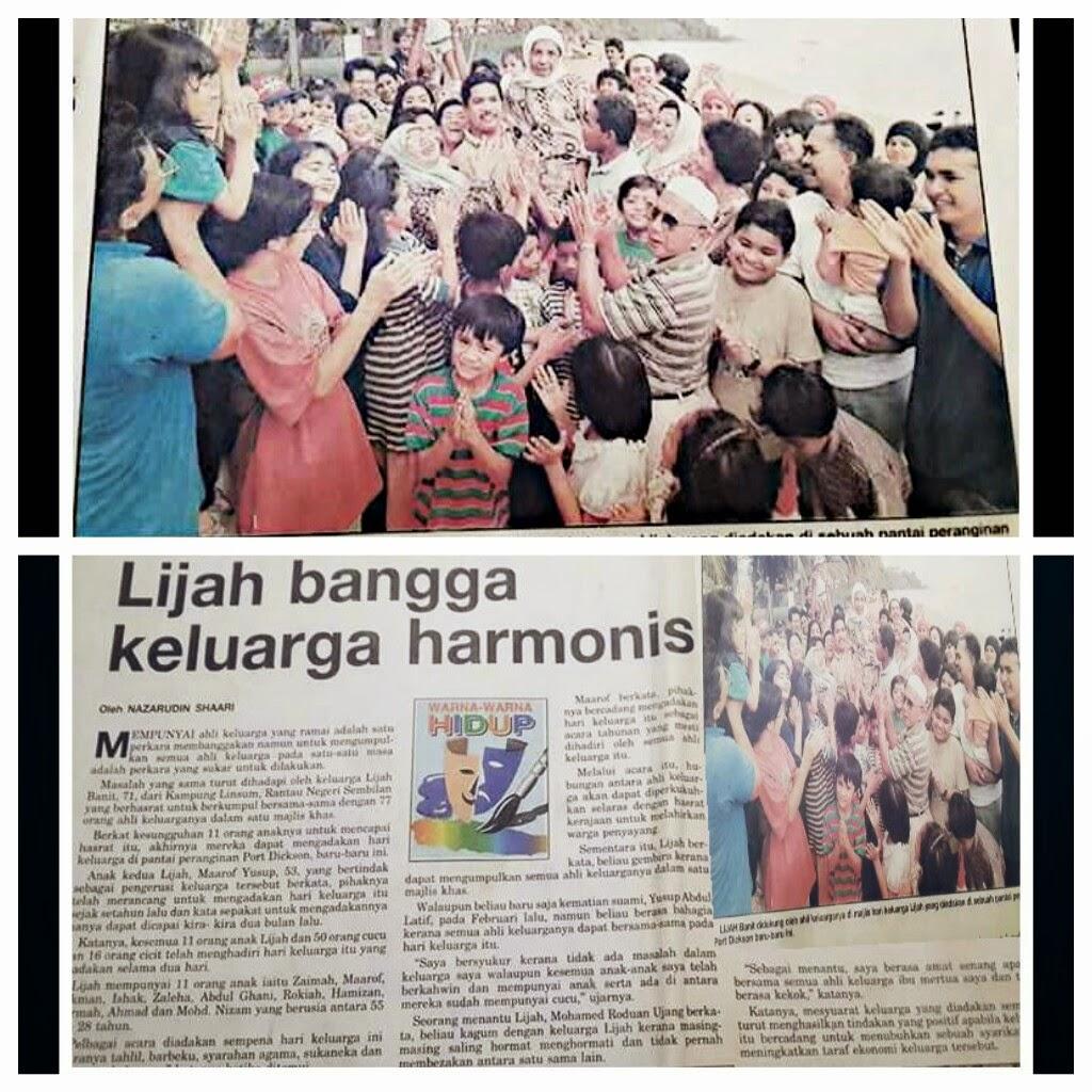 Utusan Malaysia | 05/12/1995