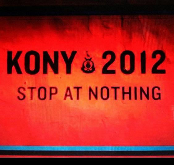 frre kony 2012