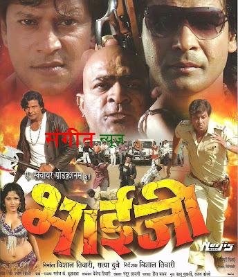 Watch Vivah Online - 2006 Movie - Yidio